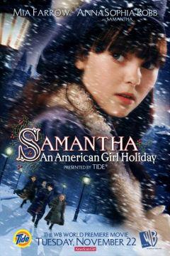 смотреть Саманта: Каникулы американской девочки