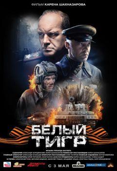 Смотреть фильмы онлайн про войну