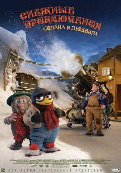 смотреть Снежные приключения Солана и Людвига
