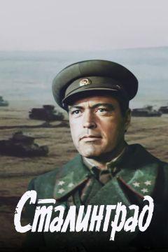 Кадры из фильма смотреть онлайн фильмы военные советские